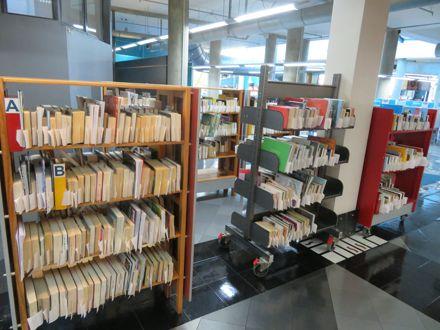 City Library - Holds Shelf