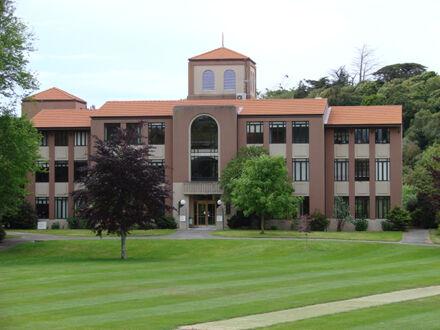 Business Studies Central Building, Massey University