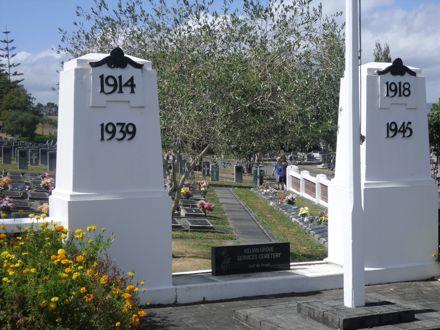 Memorial Gateway at Kelvin Grove Cemetery