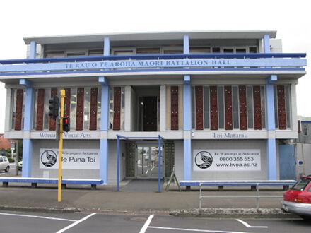 Te Rau Aroha' Maori Battalion Hall /  Te Wananga O Aotearoa, Cuba Street