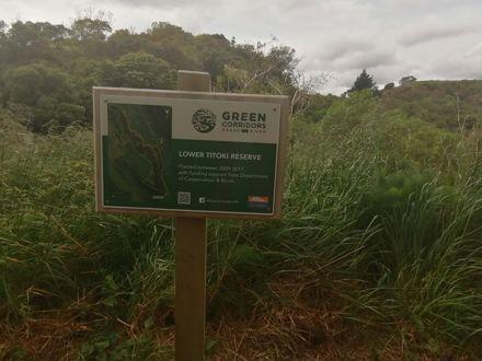 Green Corridors signage, Summerhill