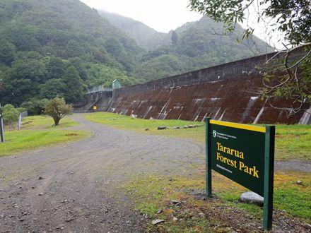 Mangahao Upper #1 Dam