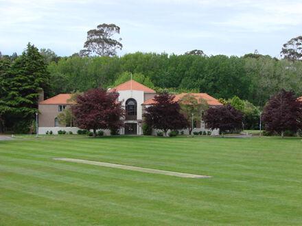 Refectory, Massey University