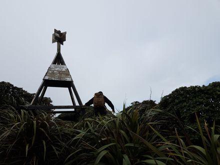 Wharite Peak Trig
