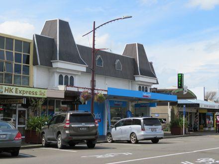 'Kiwi Studios' motel, Broadway