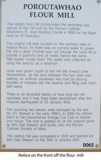 Notice in window of vintage flour mill 0065