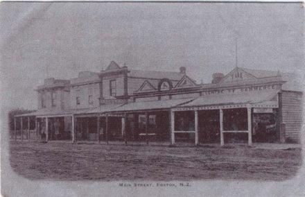 Five Buildings of Main Street Foxton c.1880's?