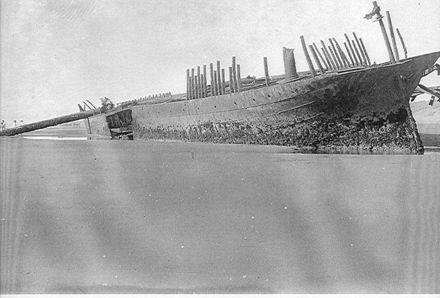 Hydrabad Shipwreck