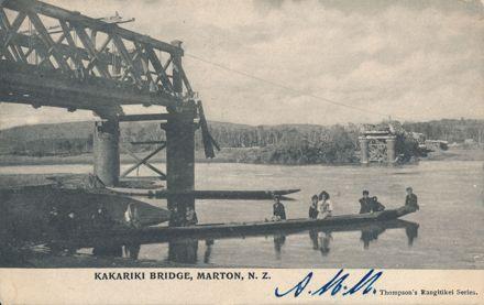 KaKariki Bridge